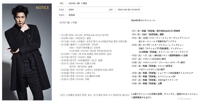 Jws_officialsite_schedule