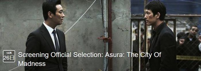 Awff_asura
