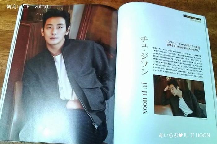 Hanryu_top_p3839