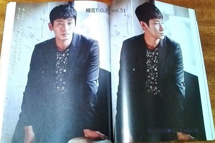 Hanryu_top_p4041