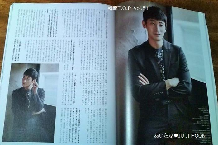 Hanryu_top_p4243