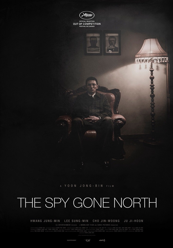 The_spy_gone_north_2